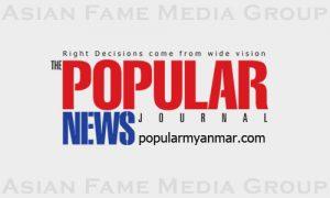 popularmyanmar