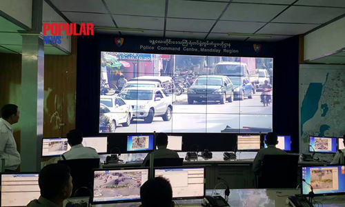 ၂ဝ၁၅ ဒီဇင္ဘာလအတြင္း မႏၲေလးၿမိဳ႕တြင္ ဖြင့္လွစ္ထားသညPolice Command Center