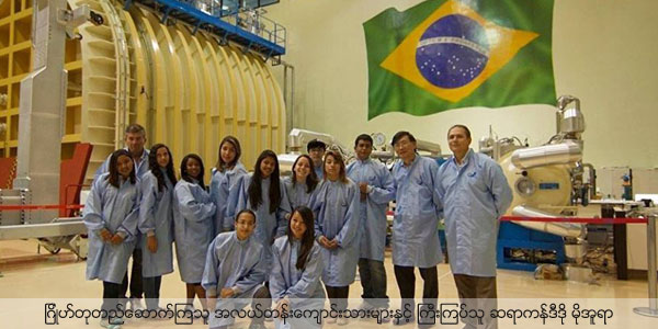 Brazilian-Students-Launched
