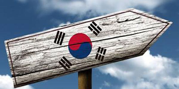 ကိုရီးယားအိပ္မက္ ဘ၀မပ်က္ေစခ်င္