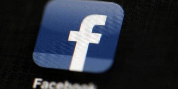Facebook လူမႈကြန္ရက္မွ အခ်က္အလက္ မ်ားကို ဆႏၵျပသူမ်ား၊ တက္ၾကြ လႈပ္ရွားသူမ်ားအား ေစာင့္ၾကည့္ေျခရာခံရန္ အတြက္ အသုံျပဳျခင္း မျပဳရဟု ေၾကညာ