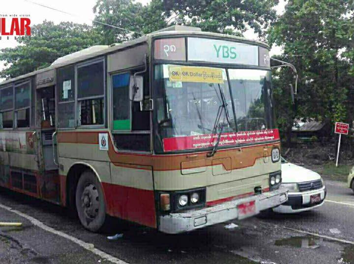 YBS ယာဥ္တစ္စီး ေမာင္းႏွင္ေနစဥ္မီးေလာင္