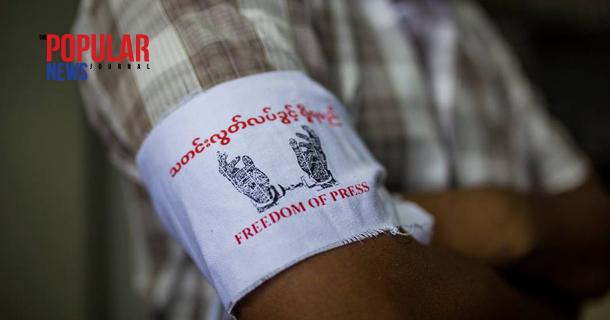 သတင္းမီဒီယာလြတ္လပ္ခြင့္ လက္ပတ္ျဖဴလႈပ္ရွားမႈ စတင္ျပီ