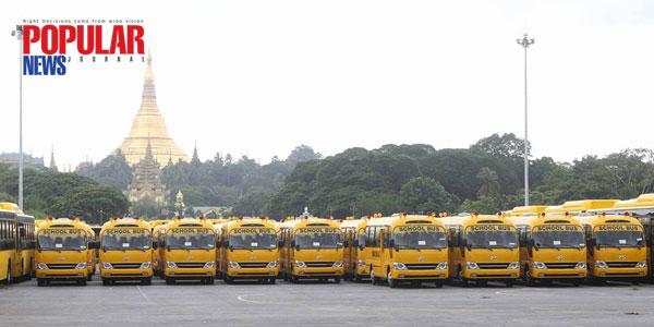 ေက်ာင္းႀကိဳ ၊ ေက်ာင္းပို႔ယာဥ္ (School Bus) မ်ား ျပည္သူရင္ျပင္သုိ႔ ေရာက္႐ွိေန