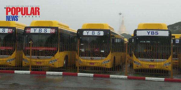 YBS ကားမ်ား၌ အသံုးျပဳမည့္ ကဒ္စနစ္သည္ အတက္အဆင္း(၂)ႀကိမ္ ကဒ္ျဖတ္ မွသာ က်သင့္ေငြကို အတိအက် ေပးေခ်ႏိုင္မည္ျဖစ္