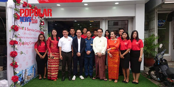 မႏၲေလး-ဘန္ေကာက္ အသြားအျပန္ ကန္ေဒၚလာ ၇၀ ကေန ပရိုမိုးရွင္းအစီအစဥ္ေတြနဲ႔ ေရာင္းခ်ေပးေနတဲ့ Air Asia Travel Service Center (Mandalay)