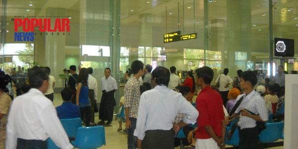 yangonairport