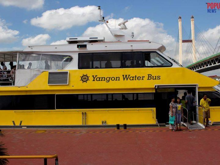ရန္ကုန္ Water Bus စီးနင္းသည့္ျပည္သူအမ်ားစု အဆင္ေျပၾကဟုဆို