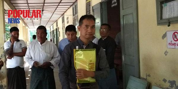 Myanmar Now အယ္ဒီတာခ်ဳပ္ ကိုေဆြ၀င္းကို ၉ ႀကိမ္ေျမာက္ရံုးခ်ိန္း