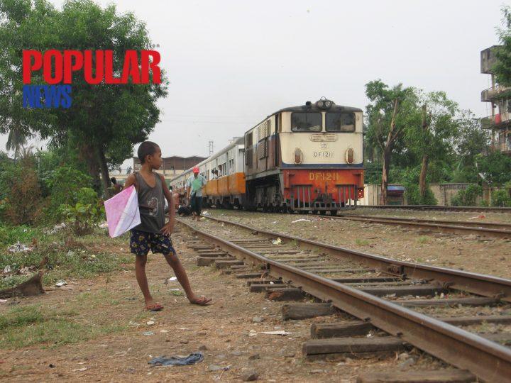 ရန္ကုန္-မႏၱေလး ရထားလမ္းကို အဆင့္ျမွင့္တင္မႈေတြ လုပ္ေနျပီး ျပီးစီးရင္ ကီလို ၁၀၀ နွုန္း အျမန္ရထားေတြေျပးမယ္