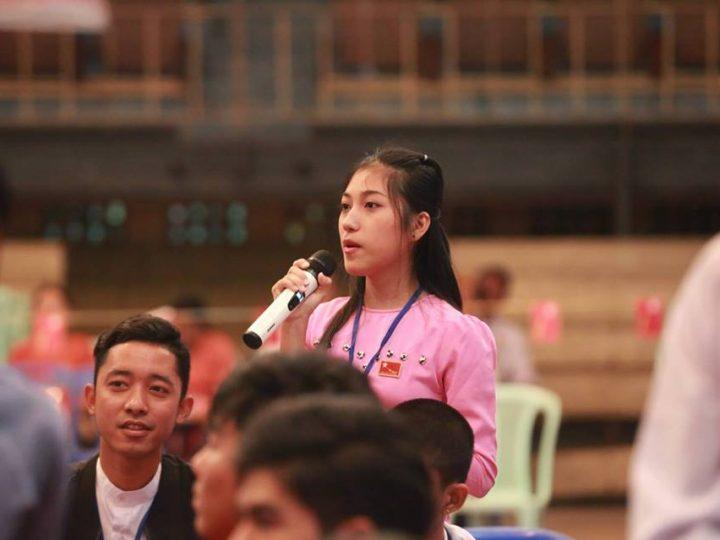 တစ္နုိင္ငံလံုးမွာက်င္းပေနတဲ့ NLD ပါတီ ျမိဳ ့နယ္အဆင့္လူငယ္ညီလာခံမ်ားျပီးစီး
