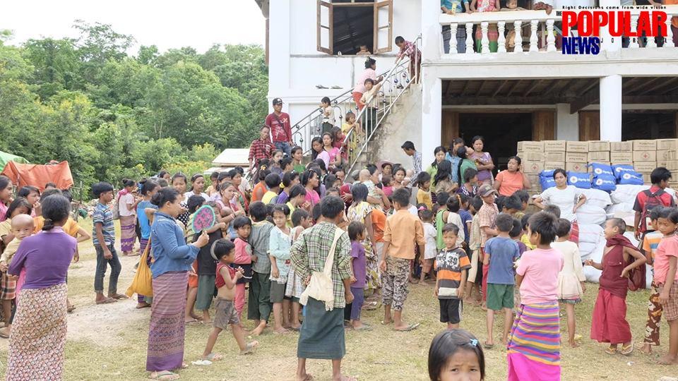 Poo Naing Linn 16