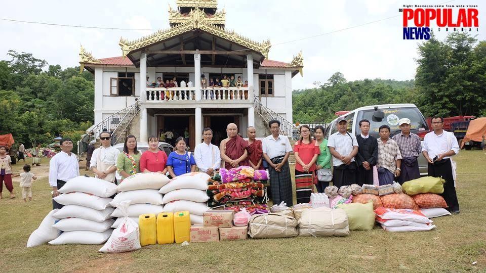 Poo Naing Linn 20