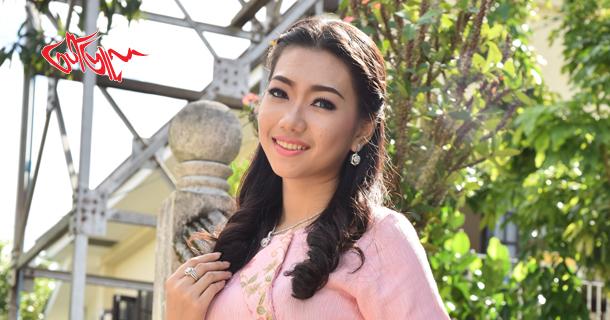 Miss Universe Myanmar 2017 ၿပဳိင္္ပြဲကေန သူ႕ရဲ႕အားနည္းခ်က္အားသာခ်က္ေတြကိုသိရွိခဲ့ရတဲ့ ခင္လျပည့္ေဇာ္
