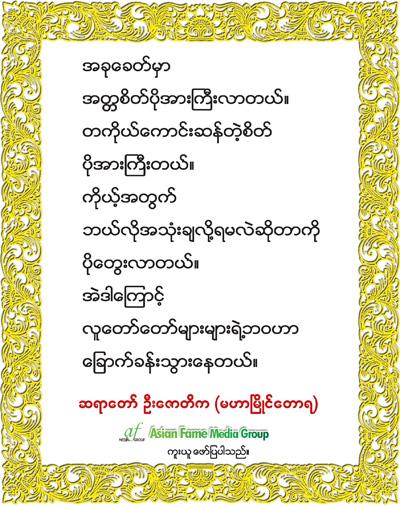 07p-copy
