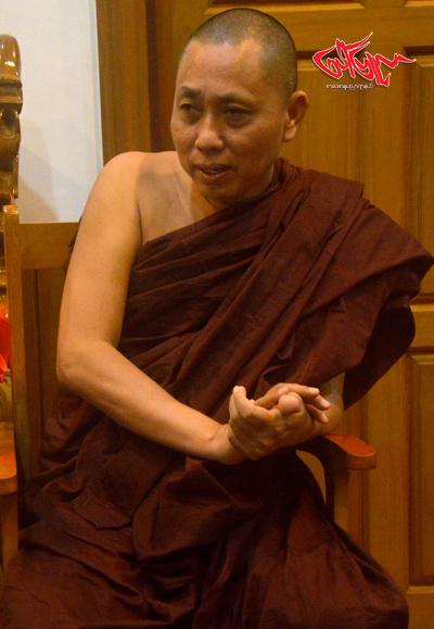 Aung Zabu Sayardaw copy