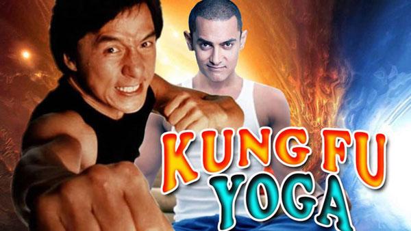 KongfuYoga