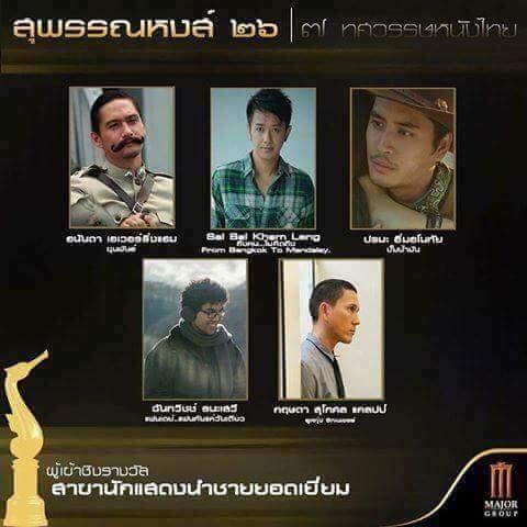 thai academy sai sai