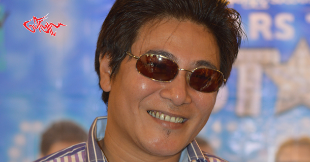 Aung Taw