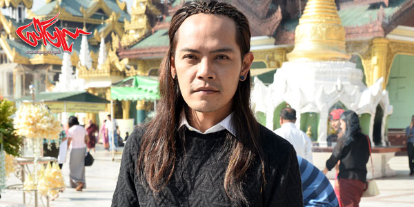 Kyaw-Kyaw-Bo