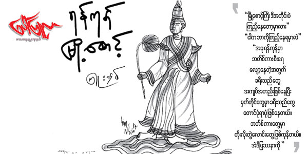 Kyunit