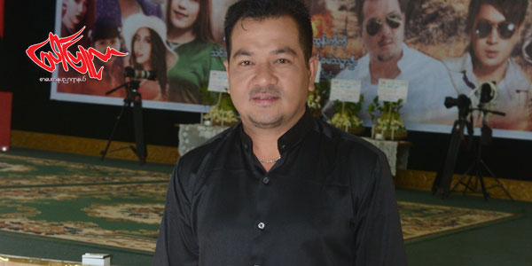 Nay-Myo-Aung