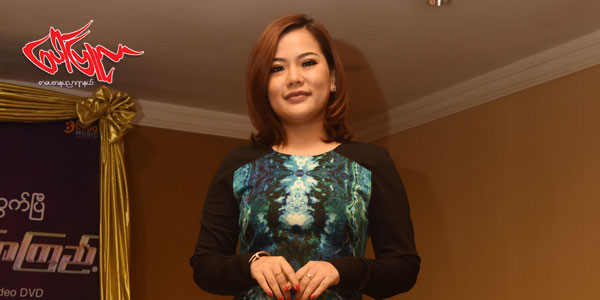 Sandi-Myint-Lwin