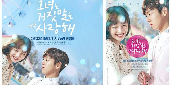 ပရိသတ္ေတြ အႀကိဳက္ေတြ႕မယ့္ ကိုရီးယား အခ်စ္ဇာတ္လမ္းသစ္ The Liar and His Lover