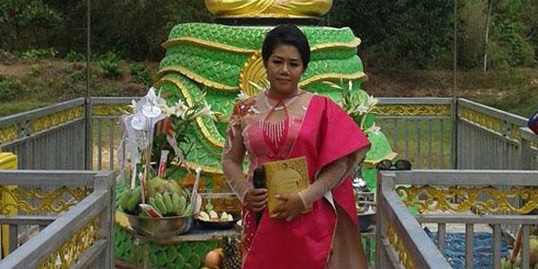 Nan-Khin-Mhwe