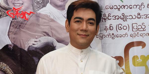 Yan-Aung-1