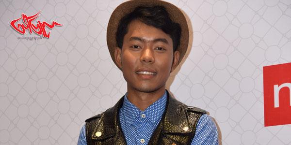 ကြၽန္ေတာ့္ ကိုယ္ပိုင္ သီခ်င္းေတြနဲ႔ အေကာင္းဆံုး ရပ္တည္ခ်င္ပါတယ္ ဆိုတဲ့ ရဲေနာင္ (Myanmar Idol)