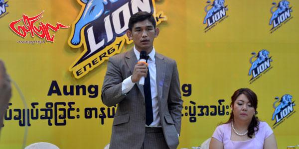 Aung-La