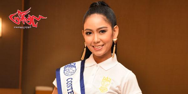အေကာင္းဆံုး ႀကိဳးစားမယ္ ဆိုတဲ့ ဆႏၵမ်ိဳးနဲ႔ Miss Myanmar World 2017 ဆုကိုလိုခ်င္တဲ့ အလွမယ္ ျခဴးစစ္ဟန္