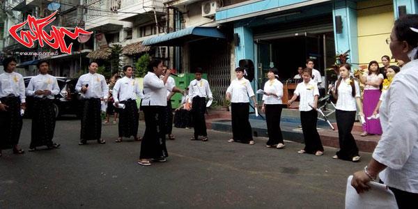 Kyaw-Thu