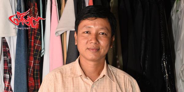 Kyaw-Zay-Ya