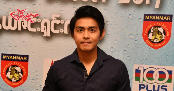 Moe Yan Zun
