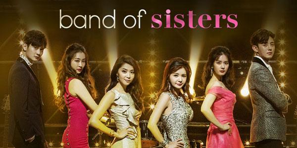 ဇာတ္လမ္းသစ္ေတြကုိ ေစာင့္ေမွ်ာ္ေနတဲ့ ပရိသတ္ေတြအတြက္ ဇာတ္လမ္းတြဲ အသစ္ Band of Sisters