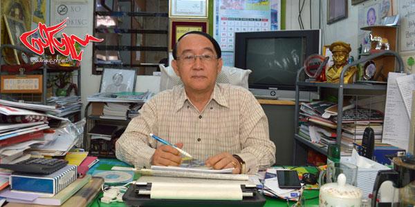 Kaung-Thant-(1)