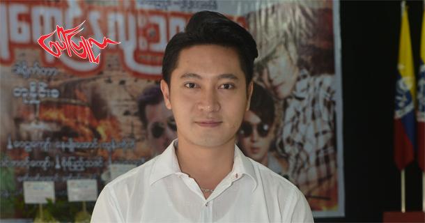 Tun Ko KO