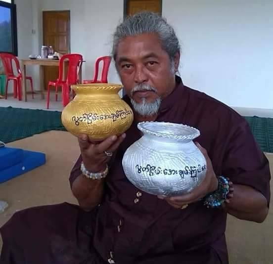 U Kyaw Thu 4