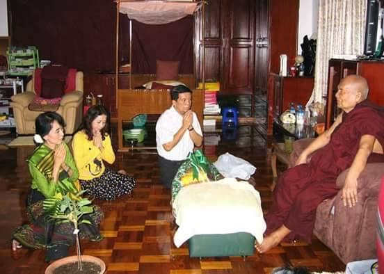 U Kyaw Thu 5