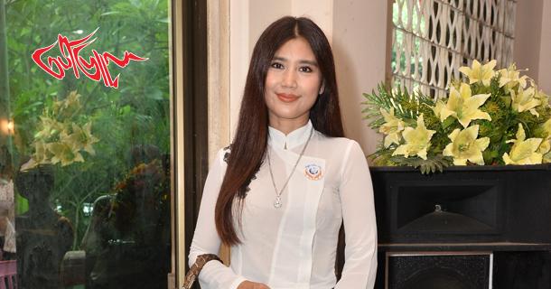 Khing Thin Kyi