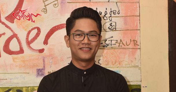 Kyaw Htet