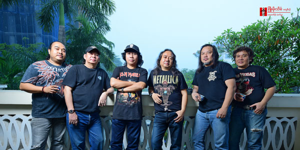 ျမန္မာျပည္ ေရာ့ခ္ဂီတ သမိုင္းထဲက အစဥ္အလာ ႀကီးမားတဲ့ Emperor Band