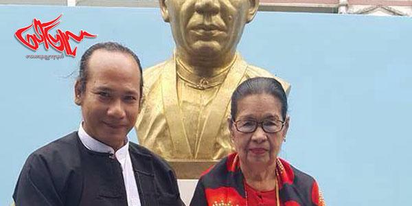 Aung-Kyaw-Tun