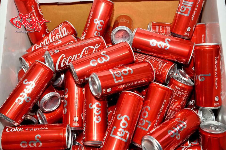 Cola4