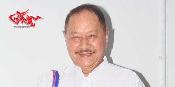 U-Aung-Lwin