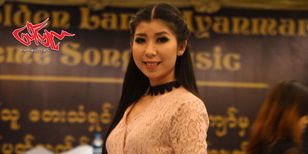 Yon-Thiri-Kyaw