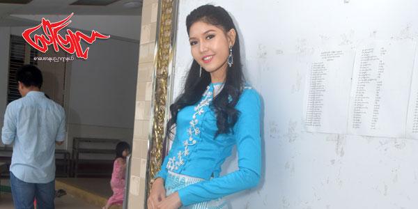 Miss Universe Myanmar 2017 ၿပိဳင္ပြဲအတြက္ ျမန္မာႏိုင္ငံ ကိုယ္စားျပဳ သြားေရာက္ ယွဥ္ၿပိဳင္ရန္ ျပင္ဆင္ေနတဲ့ ဇြန္သံစဥ္