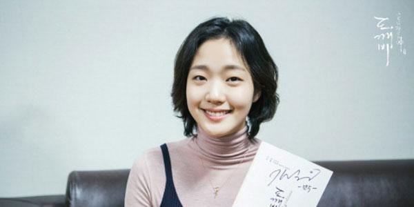 BH Entertainmentနဲ႔လက္တြဲလုိက္တဲ့ Kim Go Eun